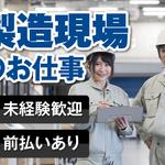 株式会社テクノ・サービス 広告No.481529