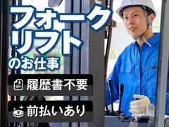 株式会社テクノ・サービス 広告No.467562