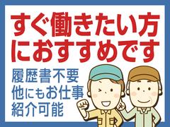 株式会社テクノ・サービス 広告No.513082