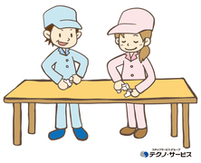 株式会社テクノ・サービス(北海道札幌市豊平区エリア)