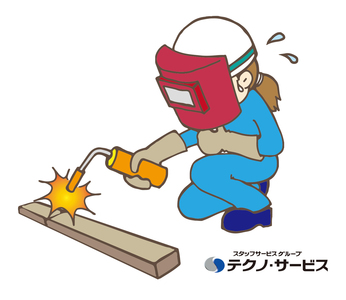 株式会社テクノ・サービス 広告No.396402のバイトメイン写真
