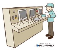 株式会社テクノ・サービス 広告No.397422