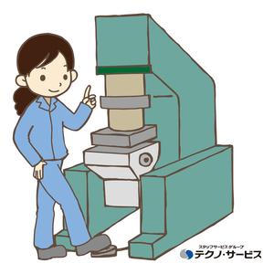株式会社テクノ・サービス 広告No.396205のバイトメイン写真
