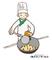 株式会社テクノ・サービス 広告No.396383のバイトメイン写真