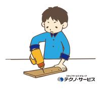 株式会社テクノ・サービス 広告No.430418