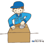 株式会社テクノ・サービス 広告No.408263