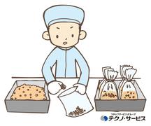 株式会社テクノ・サービス 広告No.414045