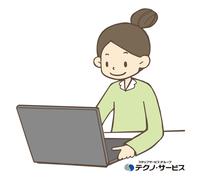 株式会社テクノ・サービス 広告No.374062
