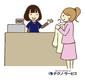 【株式会社テクノ・サービス 広告No.399220】のバイトメイン写真