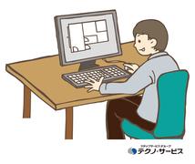 株式会社テクノ・サービス 広告No.346829