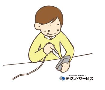 株式会社テクノ・サービス 広告No.396665のバイトメイン写真