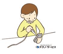 株式会社テクノ・サービス 広告No.427629