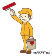 株式会社テクノ・サービス 広告No.377377