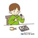 【株式会社テクノ・サービス 広告No.396349】のバイトメイン写真