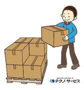 株式会社テクノ・サービス 広告No.434118
