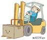 【株式会社テクノ・サービス 広告No.396419】のバイトメイン写真
