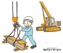 株式会社テクノ・サービス 広告No.425812