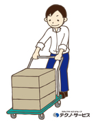 株式会社テクノ・サービス 広告No.358001