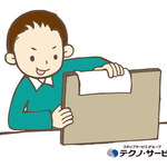 株式会社テクノ・サービス 広告No.409016