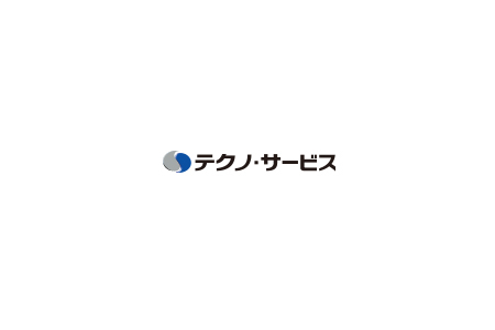 株式会社テクノ・サービス 広告No.396508のバイトメイン写真