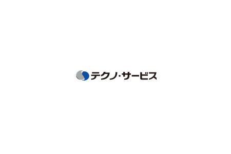 株式会社テクノ・サービス 広告No.396481のバイトメイン写真