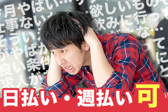 株式会社テクノ・サービス 広告No.304927