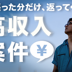 株式会社テクノ・サービス 広告No.355943