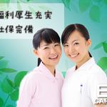 柴田郡柴田町の介護施設(お仕事番号SD-b-T-KAI-1182)