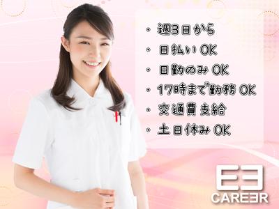 甲賀市の介護施設(お仕事番号KT-a-T-KAN-8955)のバイトメイン写真