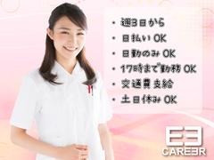 和光市の介護施設(お仕事番号SJ-a-T-KAN-5019)