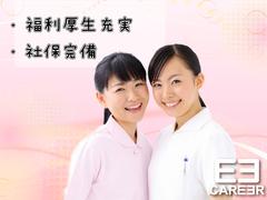 札幌市白石区の介護施設(お仕事番号SP-a-T-KAN-7033)