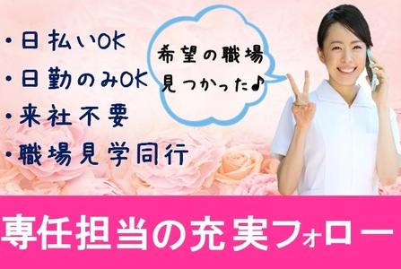 大津市の介護施設(お仕事番号KT-a-T-KAN-6779)のバイトメイン写真
