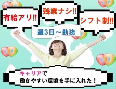 甲賀市の介護施設(お仕事番号KT-a-T-KAN-8955)のバイト写真2