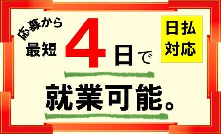 富士見市の介護施設(お仕事番号trk077-1561)のバイト写真2