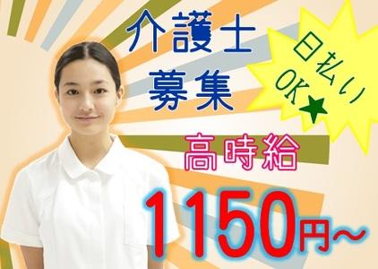札幌市手稲区の介護施設(お仕事番号trk003-5036)のバイトメイン写真