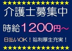 和歌山市の介護施設(お仕事番号trk004-8328)