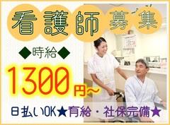 上山市の介護施設(お仕事番号trk003-101)