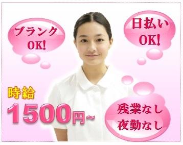 札幌市手稲区の介護施設(お仕事番号trk004-1303)のバイトメイン写真