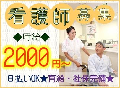 豊田市の介護施設(お仕事番号trk170-560)のバイトメイン写真