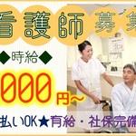 豊橋市の介護施設(お仕事番号trk425-645)