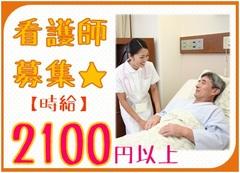 土浦市の介護施設(お仕事番号trk008-1732)
