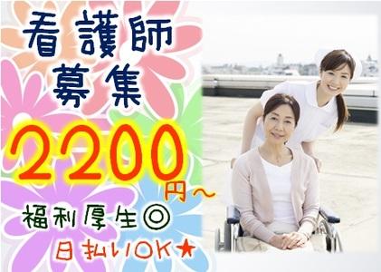 富士見市の介護施設(お仕事番号trk077-1561)のバイトメイン写真