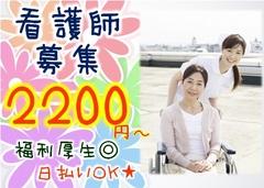 蓮田市の介護施設(お仕事番号trk027-245)