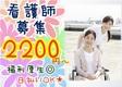 【富士見市の介護施設(お仕事番号trk077-1561)】のバイトメイン写真