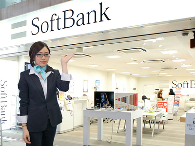 ソフトバンク 渋谷宮益坂のバイトメイン写真