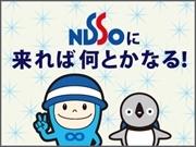 【正社員登用あり!】20~50代男性活躍中!... お仕事No.320968