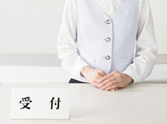 株式会社エイチエージャパン(病院受付事務)