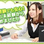ドコモショップふじみ野駅前店【株式会社エイチエージャパン_HAJ0008D】
