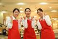 【株式会社チェッカーサポート(パレマルシェ河和)】のバイトメイン写真