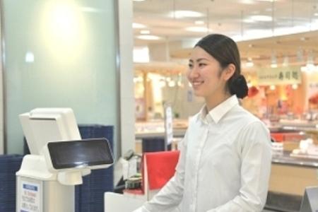 株式会社チェッカーサポート(7036 コメリホームセンター勝山)のバイトメイン写真